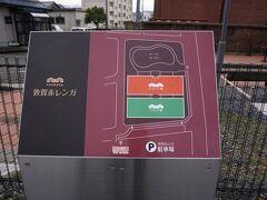 敦賀赤レンガにやってきました~。