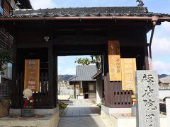 酒蔵通りの一角にある福寿院。 無料で拝観できる寺院。山陽花の寺23番、御朱印は書置きになります。