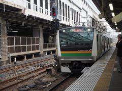 青春18きっぷなのでJR線、小山駅から乗り換えなしの湘南新宿ライン乗って出発