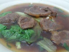 淡水で食べた牛肉麺