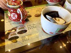 恭和堂の亀ゼリー(小)で休憩します!14:00 漢方入りですが、朝食べたナシレマで胃もたれしたので、おいしいかったです♪