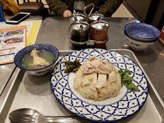 念願のカオマンガイ。¥780(税込)。  これに、ソースや薬味をかけたりして、食べていきます。 ソースは、ガパオソースとスイートソイソースが甘かった。 タオチオソースとジンジャーソースが辛めです。 味は、鳥の炊き込みご飯みないな感じ(@ー∇ー@)