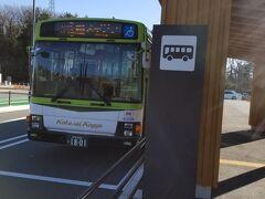 大宮駅→東飯能駅へ  東飯能駅東口2番線から9:12発のメッツァ行のバス¥200に乗ります。  9:24 メッツァに到着。