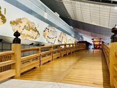 日本橋 すごーい昔、母とシンガポールに行った以来の国際線ターミナル こんなのあったかな・・・