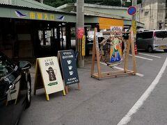 駐車していた本部町営市場。散策してみます。