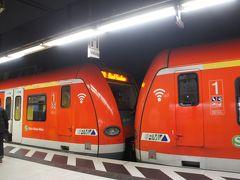 フランクフルト中央駅から空港に戻ります