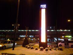 JRでホテルのある千歳駅まで向かいます。 -12℃。やはり寒い!
