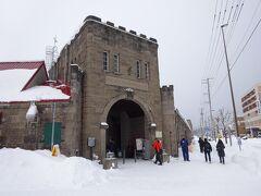 ニッカウヰスキー北海道工場余市蒸溜所。 冬に来るとやはり趣があります。