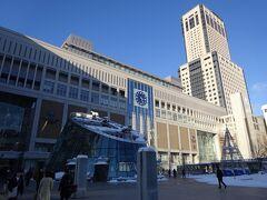 札幌に着いたら、すっかり天気はよくなっていました。 ただまだ-8℃。寒いです。