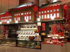春節限定のチョコやケーキも売られていました  春節価格でけっこうお高め(^_^;)