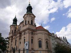 旧市街側の聖ミクラーシュ教会(バロック様式)  こちらは外観のみの見学でした。