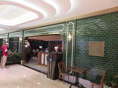 チャーハンのお店「心潮飯店」でございます。