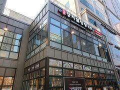 翌朝、孔徳駅にあるヤンジソルロンタンへ。 初めてのお店です。開店は8時。