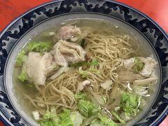 スープが美味しいワンタン麺に悩殺されて