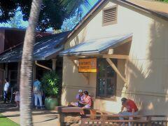 Oahu-16 ハレイワ タウン          54/        24