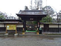 茶室麟閣(りんかく)の入り口。 当然、入り口には正月の門松かざりが置いてあるヨ。
