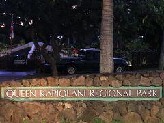 Oahu-25 カピオラニ公園        48/       5