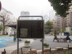 広めの公園