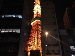 お店をでてすぐに東京タワーが
