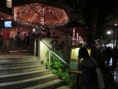夕食はホテルの1階にあるロイズ ワイキキ(Roy's Waikiki)