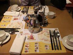 今回の旅行記は高雄がメインとなります。  台南での豪華な朝食第二弾からスタート♪ 慌てて行ったから後から気づいたのですが、ランチョンマットに朝食マップが描かれているのです。
