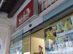 ふわふわかき氷の超有名店。  妻と娘はこちらへ。  ワシにはチャイナタウンで食べたいもんがあんねん。