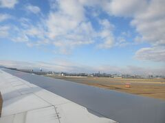 着陸しました。福岡空港着陸直後の機内から撮影しました。青空です。