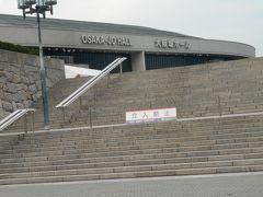 直線で200メートル位歩くと 大相撲大阪場所の会場 「大阪城ホール」がありました。  もう少し上に上がって写真を撮りたかったのですが、見ての通り「立ち入り禁止」。   ここから左方向に「大阪城天守閣」の矢印があり、辿って行きます。
