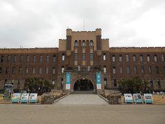大阪城のすぐ隣に「MIRAIZA OSAKA-JO(ミライザ大阪城)」があります。 まだ、会館の準備中でした。