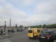 広いコンコルド広場