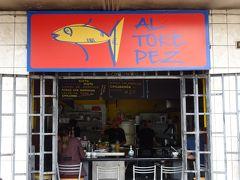 ああお腹すいた。 調べると、『AL TOKE PEZ(アルトケペス)』というお店の評判が良かったので行ってみることにしました。  ホテルからは歩いて15分くらいでした。 お魚の看板が目印です。