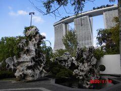 ガーデンバイザイベイの中国庭園。 〇フラワードームなどのチケットは施設前で買えます。