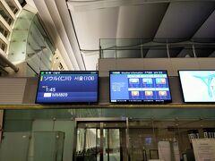 peachの0泊弾丸には台北とソウルがありますが、ソウルの方が早い時間のフライト。だから終電近い電車で行けばちょうどいい感じ!空港着後直ぐにチェックイン出来て良かった~。
