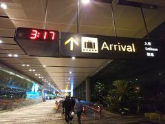 予定通り3時過ぎに到着。 乗り継ぎまで5時間半。