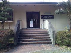 和水町歴史民俗博物館は人の気配が無かったが自由に見学できた。