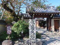 飛鳥寺。日本最古の大仏さん、飛鳥大仏がいらっしゃるお寺。