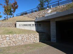 キトラ古墳壁画体験館 四神の館。  キトラ古墳の石室内には、四神、十二支、天文図の壁画があって、四神すべてがそろっているのは、日本ではここだけらしい。