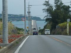 せっかくだから隣の古宇利島 一番無名だった島が今や一大観光地へ