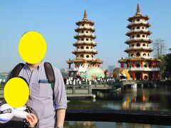 高雄で外せない観光地「龍虎塔」へ到着です。
