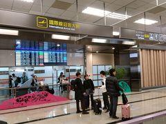無事、入国審査を終えて、晴れて台湾入国です。 しかし、なかなか預けた荷物が自分の手元に届かないため、この時点で着陸後50分が経過していました。