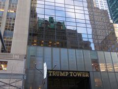 有名なトランプタワー