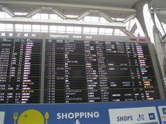 2019/10/19(土)   前日、違う後輩と蟹祭りということで、上野で飲み食い。その後、電車で帰ろうとした矢先の人身事故で不通に。おいおい、いつ帰れるんだ?用意全くしてませんが・・  で、結局2時間半かけてご帰宅し、深夜までカメラや荷物の準備。当然寝不足です・・・   メンバーとは空港待ち合わせ。無事合流できチェックイン。みんな預け入れはなく機内手荷物なので手続きも早い。でもメガネくん、明らかにバッグ大きいよねぇ・・・   このとき斜に構えながらの某課長のテンション若干うっとおしい。 若干ね。