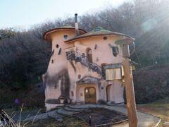 坂を登って、まず見えるのが「きのこの家」。見た目通りにきのこ型(笑)なんてかわいいのぉ~~~(*´▽`*)