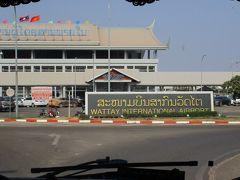 スワンナプーム国際空港 (BKK)からラオスのワットタイ国際空港 (VTE)へ 1999年6月からは、日本政府の無償資金協力によってできたワッタイ空港新ターミナルが利用されています。