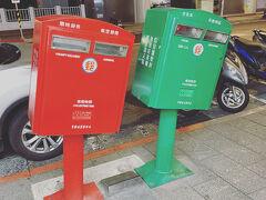 台風で、傾いた郵便ポスト。ホテルの脇にあった!
