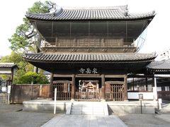 泉岳寺の山門です。