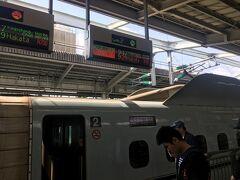 九州新幹線?山陽新幹線?さくら初乗車。