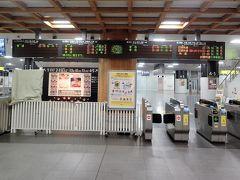 JR奈良駅 22:20到着予定の所、22:00頃到着しました。