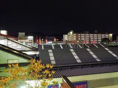 JRに乗り聞いたこともない王寺駅まで来てくれと言われ、王寺駅まで行きました。結構大きな駅でした。JR奈良→JR王寺まで運賃310円 東京の人にとって「王子」と書いてしまうのですが、こちらは「王寺」と読み方が一緒でも漢字が違うのですね。