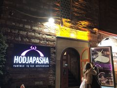 トラムに乗ってダンスショー会場に来ました。 「HODJAPASHA」1人€26.4
